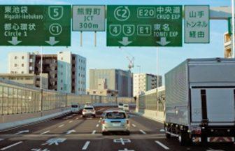 高速道路 デジタルサイネージ広告